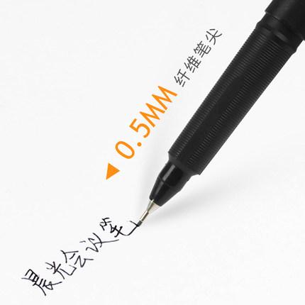 Chenguang Bút nước Little Red quàng khăn gặp gỡ bút mg-2180 kim vẽ tay bút gel đen 0,5 chữ ký bút nư