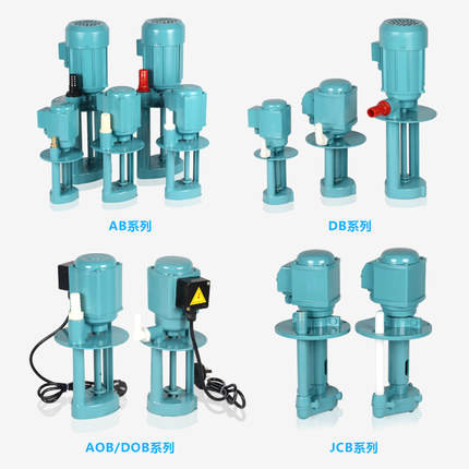 DBAB Máy xay, ép đa năng Máy nén khí Nalian DBAB máy bơm làm mát máy bơm dầu máy bơm tuần hoàn nước
