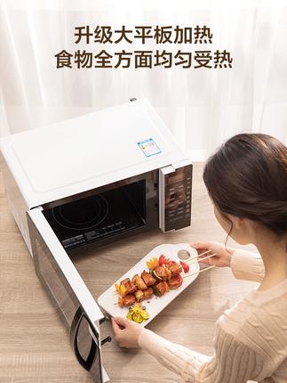 Midea  Lò vi sóng, lò nướng Lò vi sóng Midea 205C tích hợp hộ gia đình hoàn toàn tự động màn hình ph