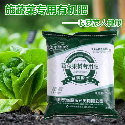 Phân bón Nông nghiệp Dinh dưỡng tổng hợp 50kg Phân bón lúa Phân bón xanh Phân bón phân đạm Phổ phân