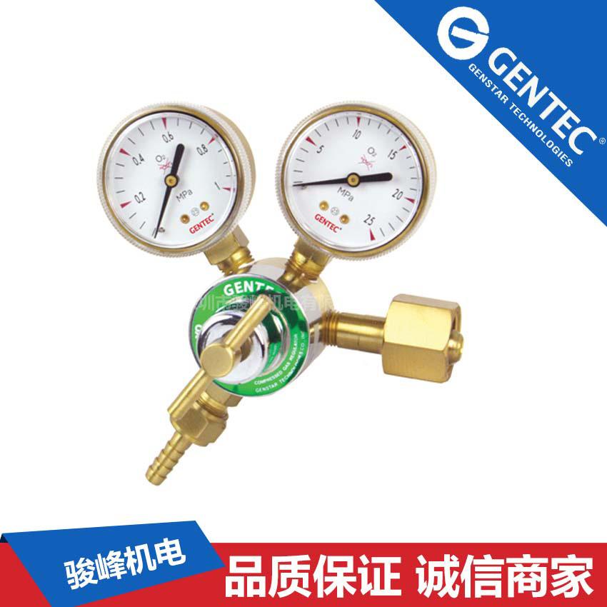 GENTEC Đồng hồ đo áp suất Jie Rui 190IN-80 nitơ argon đồng hồ đo áp suất giảm áp đồng thau