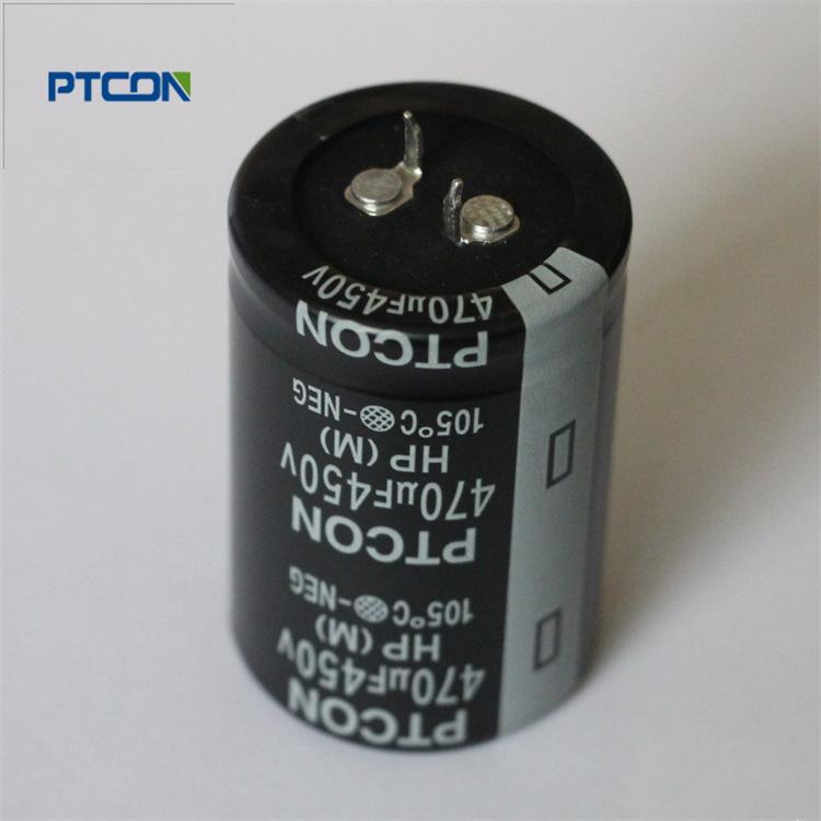 PTCON Tụ hoá 450v470uf thương hiệu mới nhà máy Bành Đài giá bán buôn sừng nhôm điện phân tụ điện cun