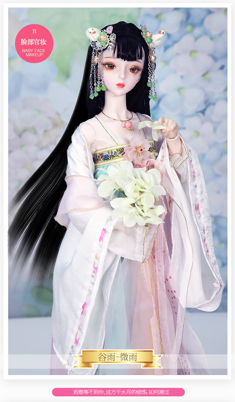 Ziyang de Bisheng Doll Dream fairy tale 60cm changing doll large doll BJD doll enamel SD doll