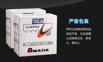 Amada Máy móc AMADA bimet ban nhạc cưa lưỡi máy cưa lưỡi kép hợp kim 3820 3900 5450