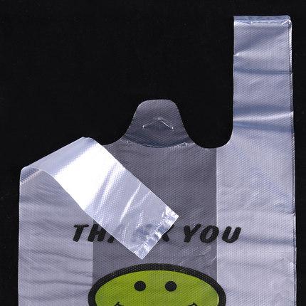 Wei Yu Túi xốp 2 quai  Túi cười 32 * 50 * 3 túi đựng thực phẩm túi dày mua sắm lớn túi nhựa thắt lưn