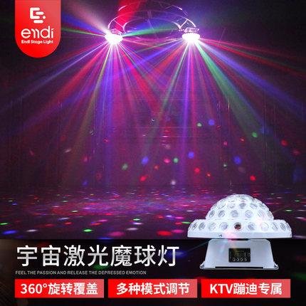 Đèn sân khấu  KTV đèn flash đầy màu sắc phòng quay bóng ánh sáng nhà đầy màu sắc ma thuật bóng đèn t