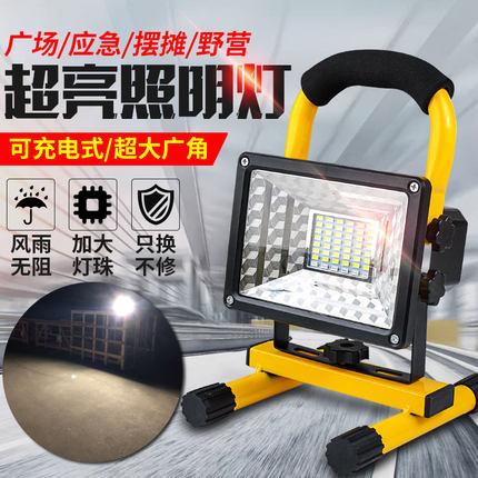 Đèn LED khẩn cấp  Có thể sạc lại đèn led ngoài trời siêu sáng chói không thấm nước khu cắm trại vuôn