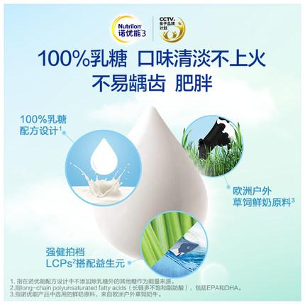 Nutrilon Thị trường đồ dùng mẹ và bé Sữa bột Nutrilon Nuo Youneng 4 công thức cho trẻ em 4 lon 3-6 t