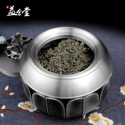 Yishe Hũ kim loại handmade lon lon trà lon thiếc tinh khiết hộ gia đình lưu trữ niêm phong lon kim l
