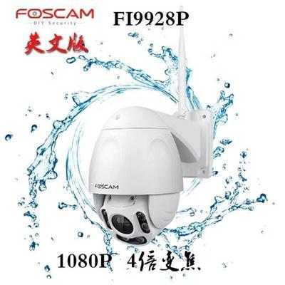 Foscam Camera giám sát Tầm nhìn ban đêm hồng ngoại Foscam FI9928P 1080P HD 4 camera zoom vòm zoom ca