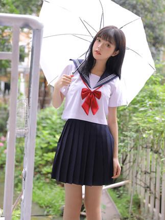 tay dài Đồng phục kiểu dáng đồng phục đại học của cô gái Nhật Bản ngọt ngào học sinh trung học hè hè