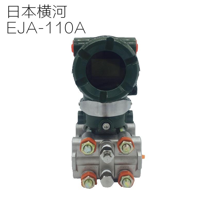 Yokogawa Cảm biến Máy phát áp suất vi sai Yokogawa EJA110A máy đo áp suất bằng thép không gỉ áp suất