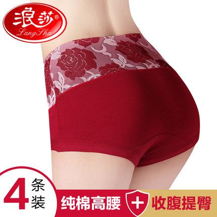 Quần lót Quần lót nữ, vải cotton nữ, quần lót tam giác eo cao, cotton nữ, bụng, mông, quần dài size