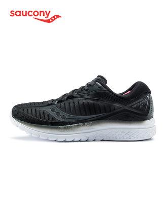 Saucony Giày nữ trào lưu Hot / Sokony KINVARA Jinghua 10 Giày chạy bộ đệm thoải mái Giày thể thao nữ