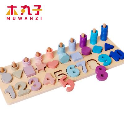 MWZ Đồ chơi bằng gỗ Trường mẫu giáo macaron bằng gỗ hỗ trợ kỹ thuật số hình dạng ba trong một số câu