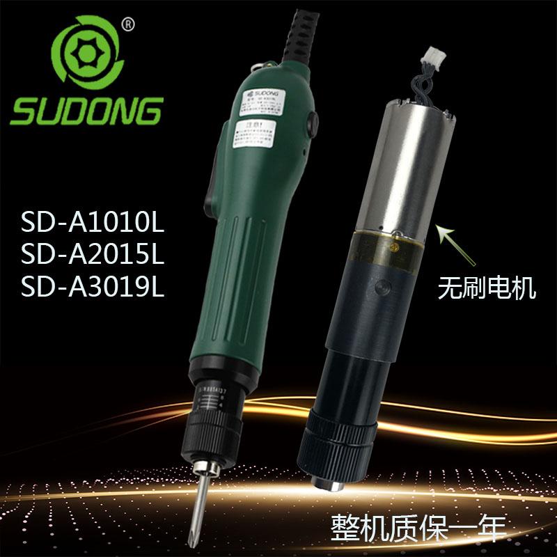 SUDONG Linh kiện sắt thép Tua vít điện không chổi than SUDONG nhanh chóng SD-A3019L có thể điều chỉn
