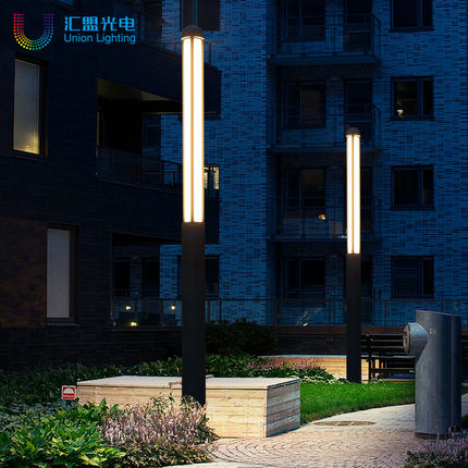 Huimeng Đèn LED chiếu sáng công cộng  ngoài trời không thấm nước LED sân vườn ánh sáng Biệt thự cực