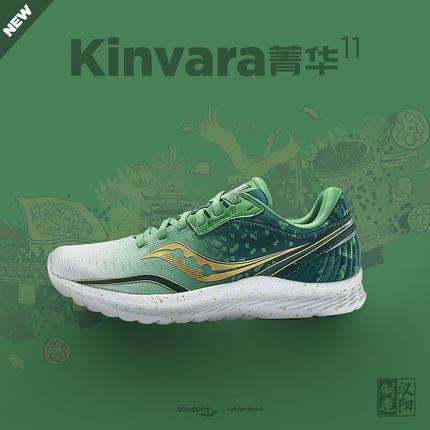 Saucony Giày nữ trào lưu Hot Socony 2020 hè mới KINVARA Jinghua 11 giày đua nhẹ nam nữ chạy giày thể