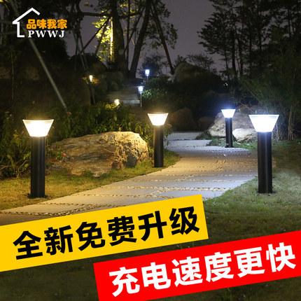 Đèn LED thảm cỏ Đèn năng lượng mặt trời cảm ứng cảnh quan ngoài trời biệt thự trở lại sân vườn đèn n