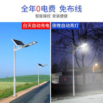 Đèn đường  Đèn chiếu sáng năng lượng mặt trời cao ngoài trời hộ gia đình nông thôn mới dự án đèn sân