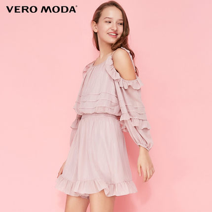 Vero Moda Thời trang nữ mùa hè mới tay áo đèn lồng xù sling quây jumpsuit ngắn nữ