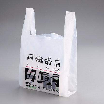 Túi xốp 2 quai  Túi nhựa in logo tùy chỉnh takeaway bao bì túi thực phẩm bao bì túi thuận tiện túi t