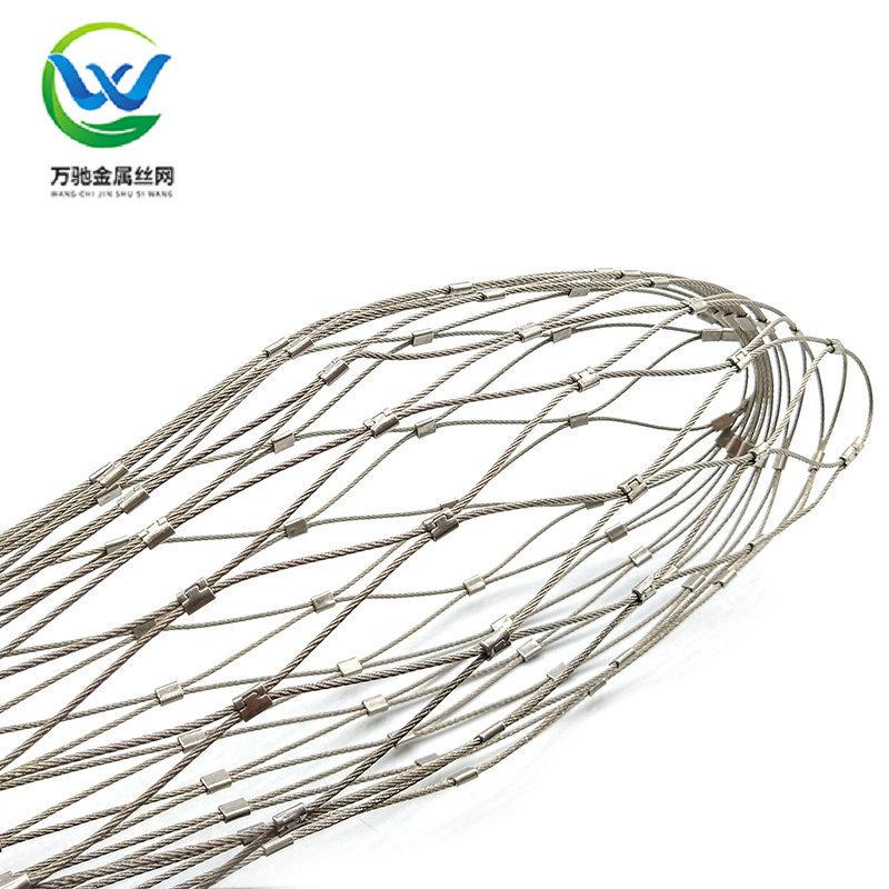 WANCHI Lưới kim loại Lưới túi Túi lưới kim loại cho kỹ thuật bảo vệ Đầu giếng an toàn lưới chống rơi