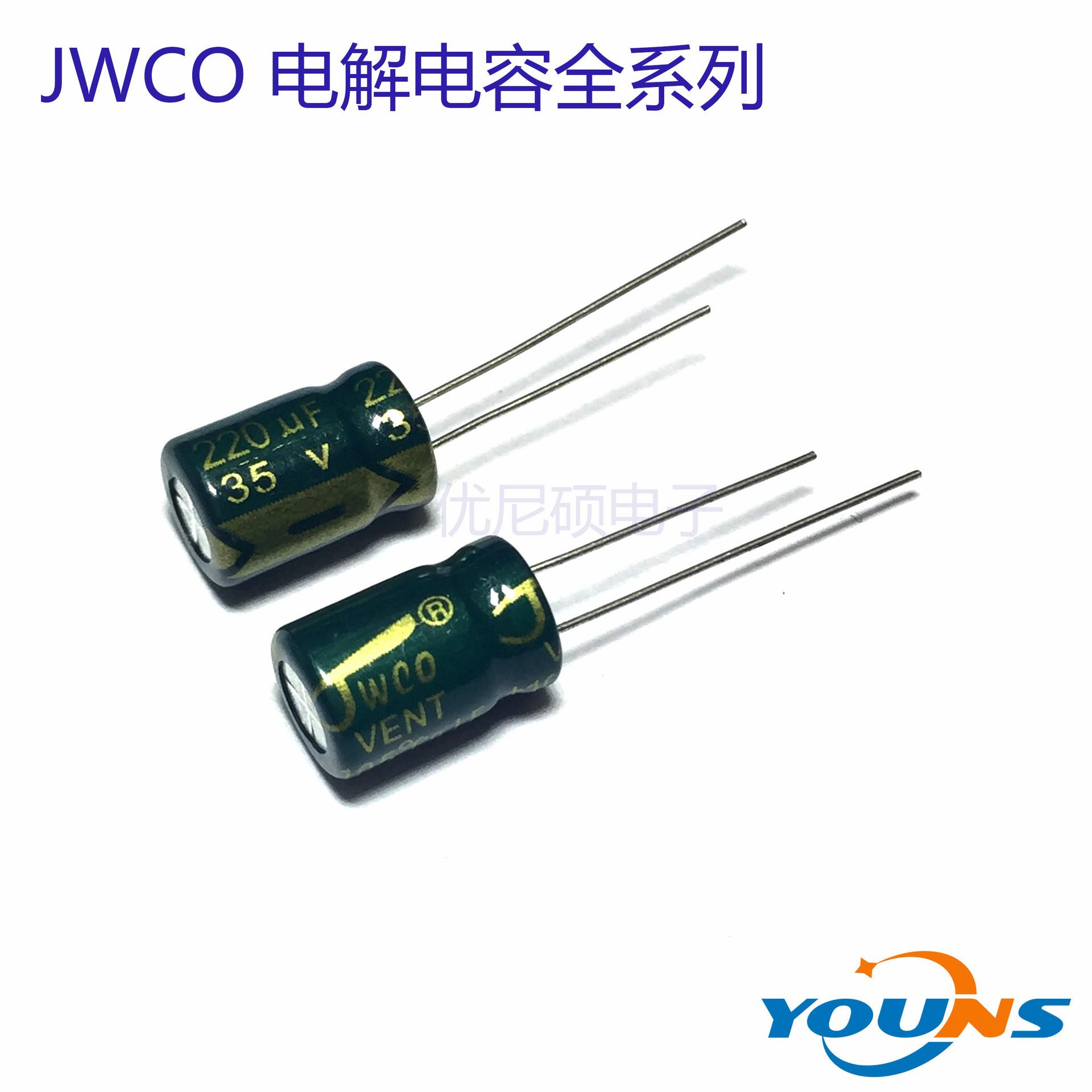 JWCO Tụ hoá Tụ điện điện phân nhôm JWCO 8X12MM 35V 220UF điện trở cao tần số thấp LowESR vàng xanh b