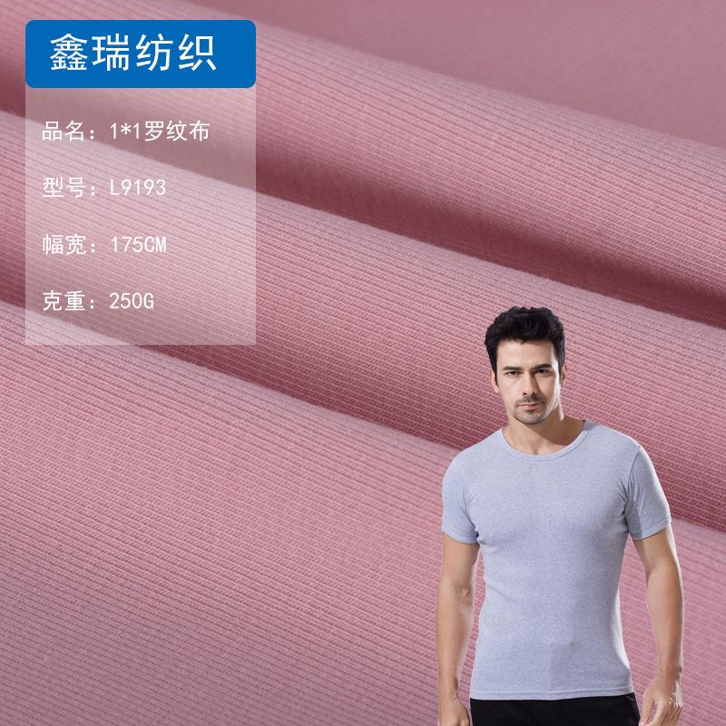 Vải Rib bo Các nhà sản xuất cung cấp vải cotton 1 * 1 mát, vải dệt kim sợi cotton, quần áo trẻ em, q