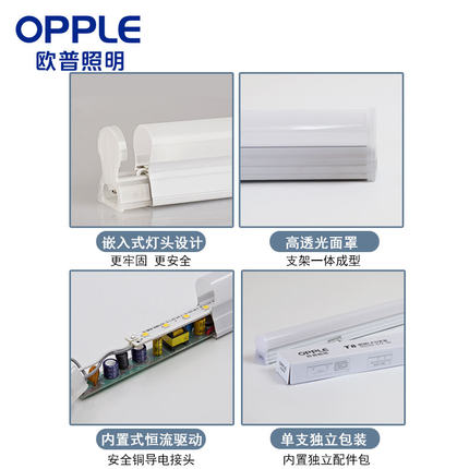 Op Ống đèn LED chiếu sáng ống T8 tích hợp khung led đầy đủ bộ đèn huỳnh quang tiết kiệm năng lượng ố