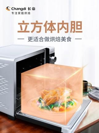 Changdi Lò vi sóng, lò nướng Lò nướng men gia đình Changdi CRTF32K đa chức năng hoàn toàn tự động Lò
