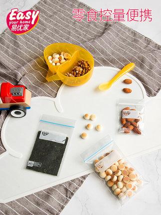 Yiyoujia Túi đứng  túi kín nhỏ dày trong suốt thực phẩm bổ sung cho trẻ em túi phụ túi ziplock túi t