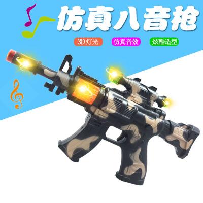 Súng giả Súng mô phỏng súng trẻ em điện trung bình súng tiểu liên âm thanh mới và súng bắn tỉa nhẹ đ
