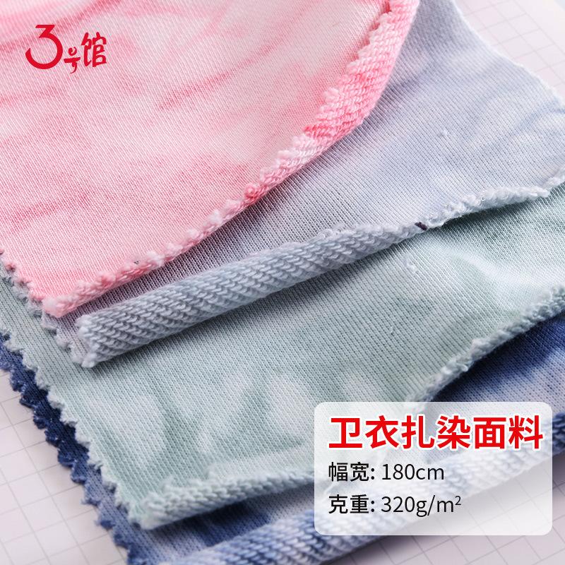 Vải Chiffon & Printing Mới 320g mùa thu và mùa đông áo len dệt kim tie-nhuộm vải xuyên biên giới cot