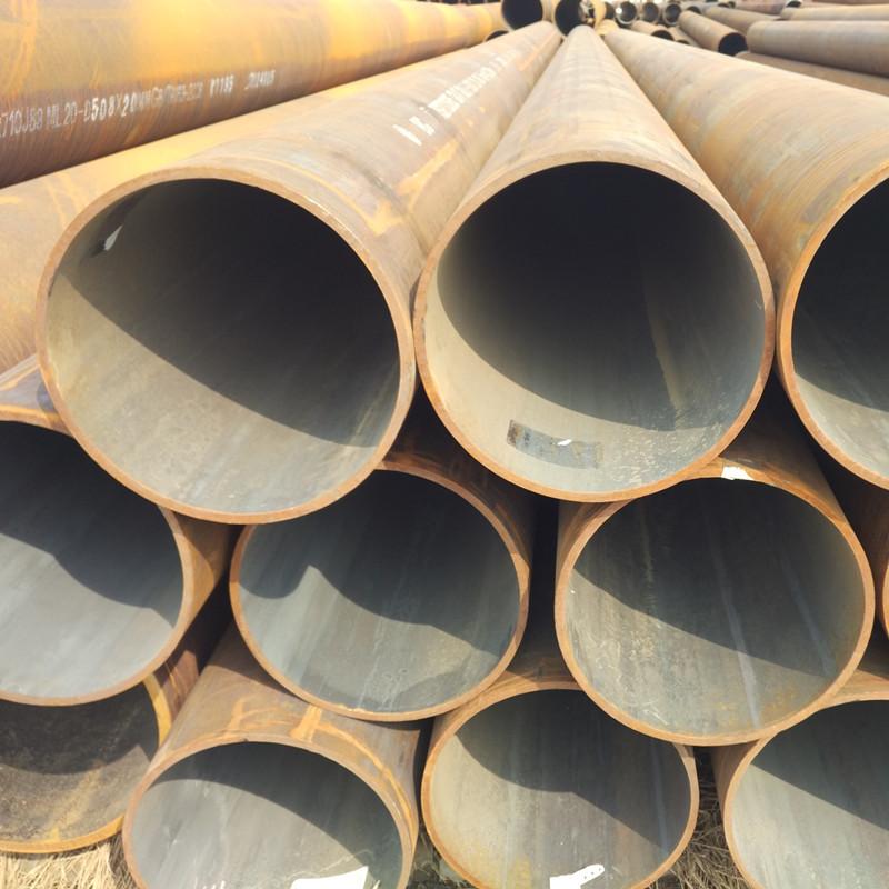 Ống thép Cung cấp ống đông lạnh chính hãng Ống thép hợp kim Q355D Ống thép hợp kim Q355E 406 * 25 40
