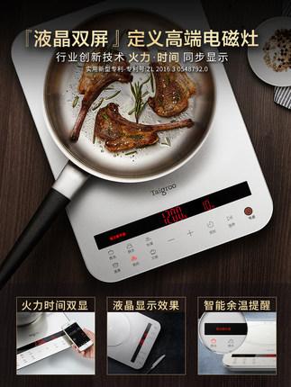 Bếp từ, Bếp hồng ngoại, Bếp ga [Giao hàng nhanh] Bảng điều khiển thiết bị gia dụng nồi nấu cảm ứng T