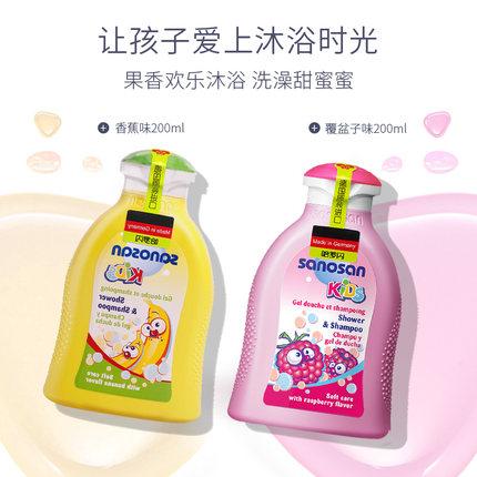 SANOSAN Thị trường đồ dùng mẹ và bé Combo dầu gội trái cây dành cho trẻ em của Haro Flash