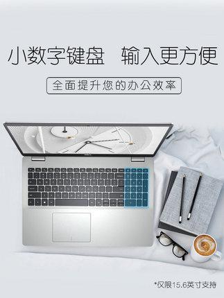 Dell Máy tính xách tay – Laptop Dell siêu mỏng 5493 Lingyue 5000 mới 5593 thế hệ thứ mười Ánh sáng v