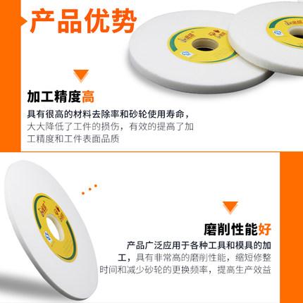 Máy xay, ép đa năng Máy nghiền nhỏ Jinxin mài bánh xe 618 tay quay bằng phẳng corundum trắng mài 180