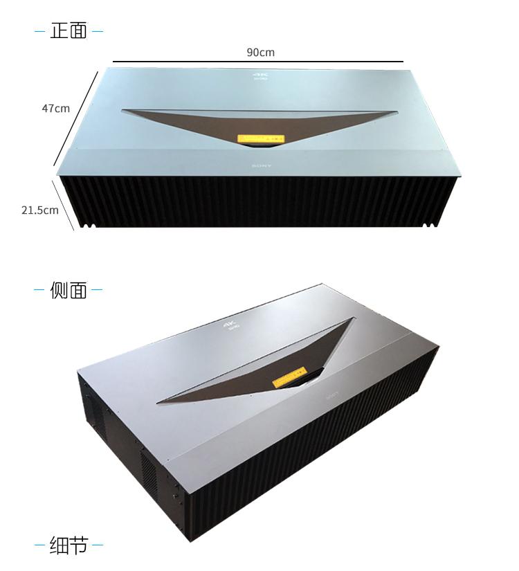 Bình dân Sony vpl-z1000, nhà hát cao cấp 4K, máy chiếu tia sáng phản chiếu TV.