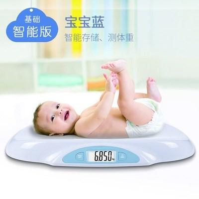 SENSSUN Vòng đeo tay thông minh Cân nặng SENSSUN cân điện tử cho bé quy mô sức khỏe quy mô hộ gia đì