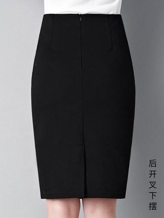 váy  Váy đầm công sở màu đen bước túi công sở hip váy chuyên nghiệp eo cao váy nữ giữa mùa xuân và m