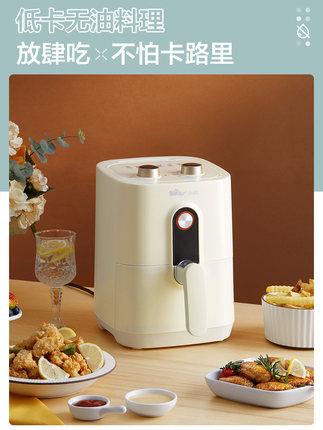 Bear Nồi chiên, áp suất, nồi hâm air fryer nhà mới đặc biệt cung cấp tự động air fryer tẩy dầu mỡ má