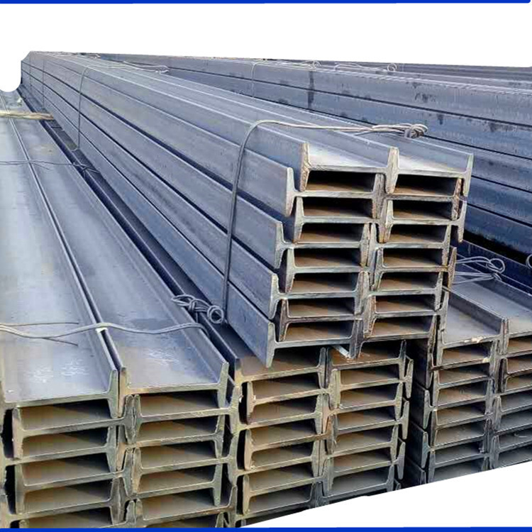 Mạ màu Nhà sản xuất bán thép dầm chữ I mạ kẽm tiêu chuẩn quốc gia kết cấu thép dầm chữ I