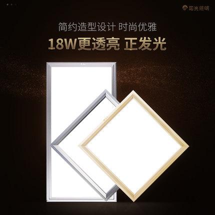 Bóng đèn LED trần vuông  Ánh sáng mặt trời tích hợp đèn led ốp trần bếp 300 * 300 * 600 bảng điều kh