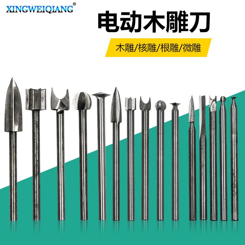 XINGWEIQIANG Dao điêu khắc Mới chế biến gỗ chạm khắc dao phay Amber gỗ khắc đầu mài sửa chữa quang m