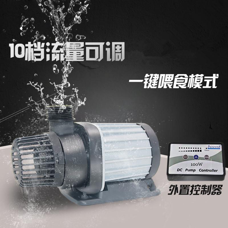Jiebao Máy bơm nước DCT điều chỉnh tốc độ biến tần số bơm chìm câm dòng chảy lớn bể cá bể cá bơm tiế