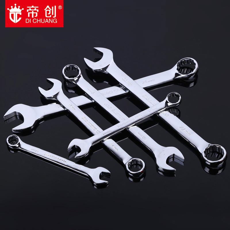 DICHUANG Thị trường công cụ Nhà sản xuất sản xuất cờ lê sử dụng kép Di Chuang hai đầu mở mận hoa mận