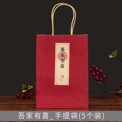 Philippines Túi giấy đựng quà  cung cấp túi tote túi giấy retro phong cách Trung Quốc món quà trở lạ