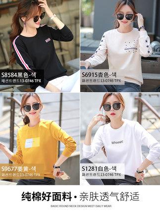 Sweater (Áo nỉ chui đầu)  Áo 2 dây 79 áo len cotton Nam Cực 2019 mới buông tha mùa xuân Hàn Quốc 202